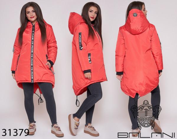 Совместные покупки на Куртка женская красная