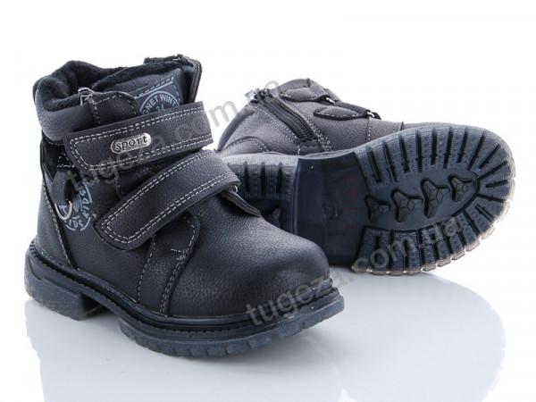Совместные покупки на Ботинки детские черный