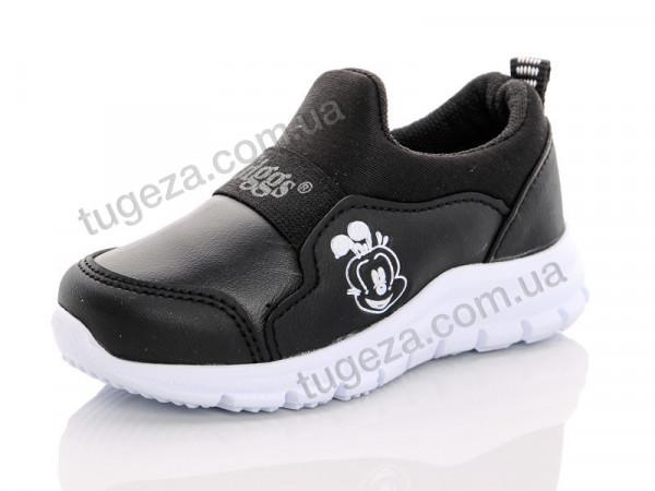 Совместные покупки на Кроссовки детские черные