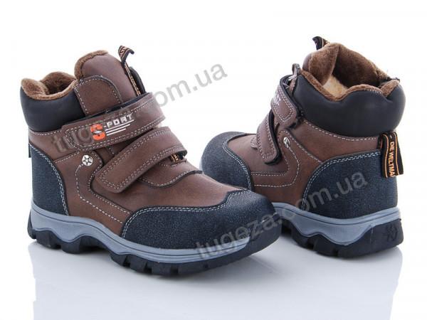 Совместные покупки на Ботинки детские коричневые