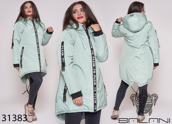 Совместные покупки на Куртка женская бирюзовая