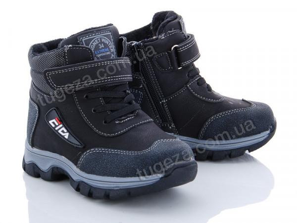Совместные покупки на Ботинки детские черные