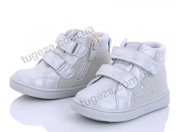 Совместные покупки на Кроссовки детские серебряные