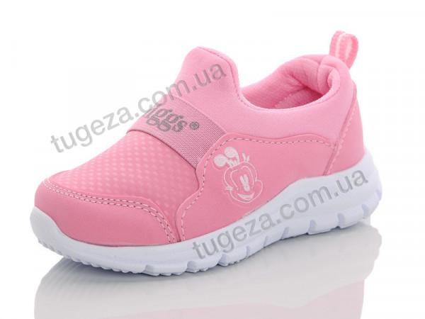 Совместные покупки на Кроссовки детские розовые