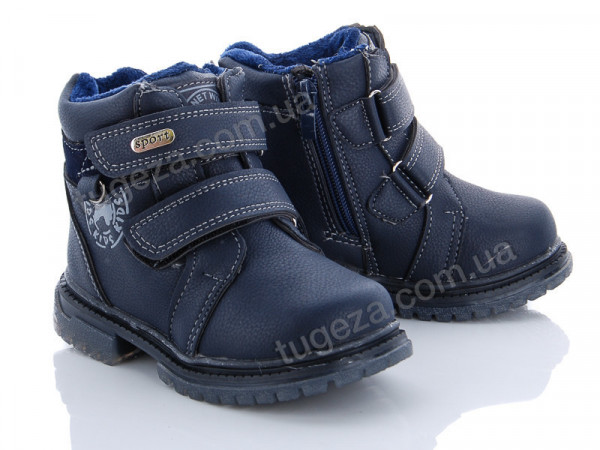 Совместные покупки на Ботинки детские синий