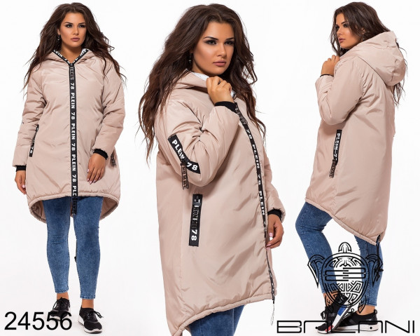 Совместные покупки на Куртка женская бежевая