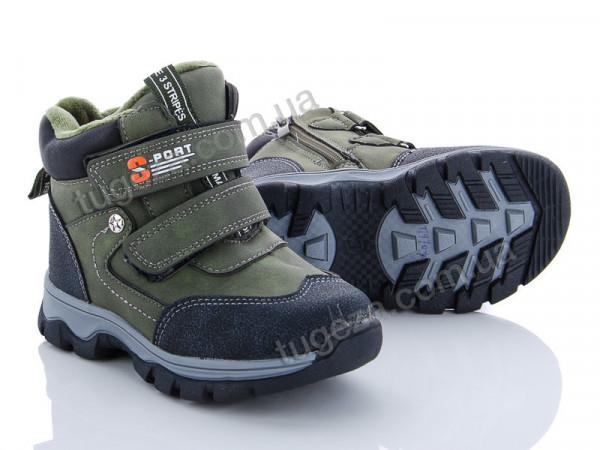 Совместные покупки на Ботинки детские зеленые