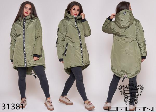 Совместные покупки на Куртка женская светлый хаки