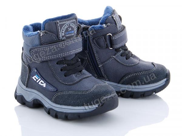Совместные покупки на Ботинки детские синие