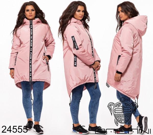 Совместные покупки на Куртка женская пудра